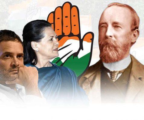 भारतीय राष्ट्रीय कांग्रेस पार्टी की स्थापना कब और किसने की थी और तब से अब तक कितने प्रधानमंत्री बने