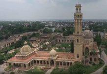 क्या आप जानते है एक दिन के लिए भारत की राजधानी बनने वाला शहर कौनसा है? जानिए जवाब ऐसा क्यों हुआ